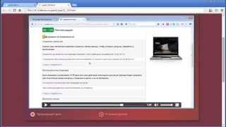 Видео обзор курса  как ускорить загрузку сайта уроки