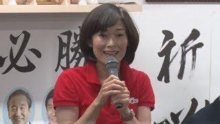 丸川珠代氏が当選確実  第25回参院選、東京