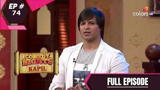 Download lagu Comedy Nights With Kapil | कॉमेडी नाइट्स विद कपिल | Episode 74 | Vivek Oberoi