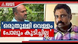 Nedukandam Custodial Death :Crucial revelation of jail inmate of Rajkumar