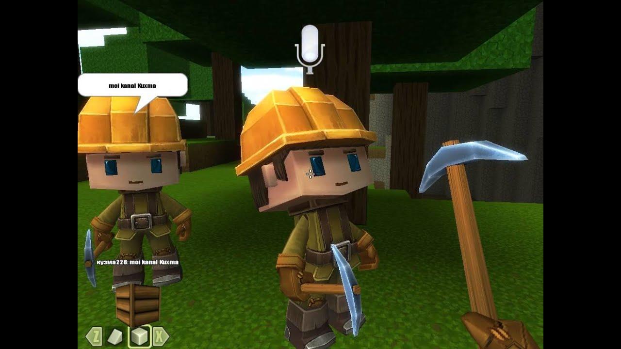 Копатель онлайн игра картинки