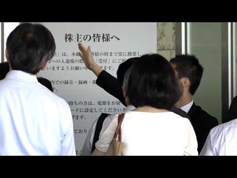 「社長は逃げてばかり」タカタ株主総会
