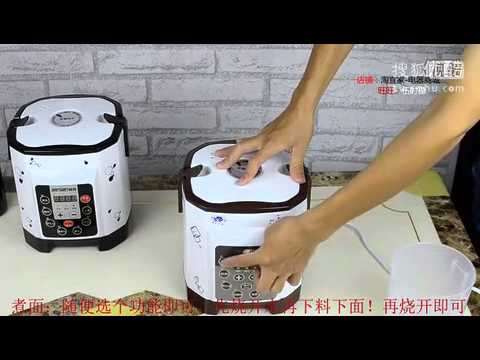 Multi Function Intelligent Rice cooker