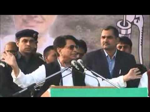 Sankalp Rally of Rashtriya Lok Dal