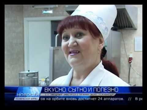 2013.02.25 «Звёздный» заботится о питании проживающих