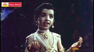 Jeevamu Neeve Kada Deva - Bhakta Prahlada Devotional Song  HD - S V Rangarao