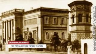 26.06.2017 Севастопольская Морская библиотека празднует 195-летний юбилей
