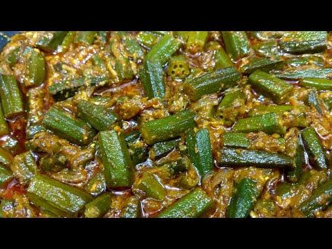 Masala Bhindi | Dhaba style masala dahi Bhindi | Bhindi masala recipe | Masala Okra recipe thumbnail