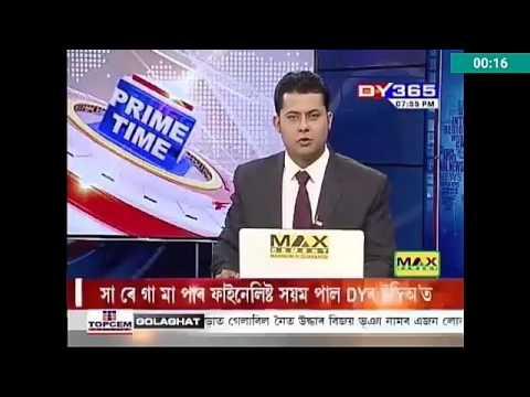Hajo Borni News at Dy356