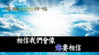 karaoke tong hua 0923168848