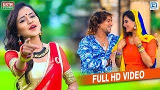 Vikram Thakor | Shital Thakor | Janu Tu Chhe To Hu Chhu | New Gujarati Love Song | Full Video