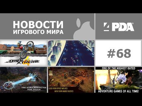 Онлайн игра Пожарная Машина 2 Гонки Игры для мальчиков