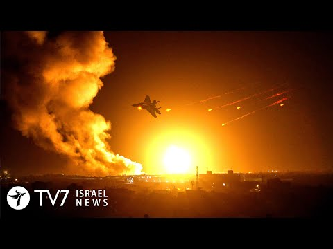 IRGC Targets Bombed In Syria; Israel Vows To Block Iran's Nuclear Ambitions-TV7 Israel News 07.01.21