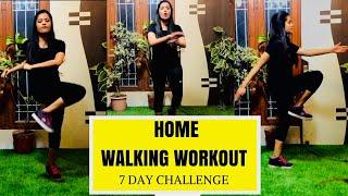 HOW TO : Lose Weight at HOME  | WALKING CHALLENGE | 7 Day Challenge | Somya Luhadia