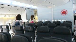 エアカナダ搭乗記・機内食や機内の様子、カップヌードル、機窓動画など・羽田空港からトロントまで