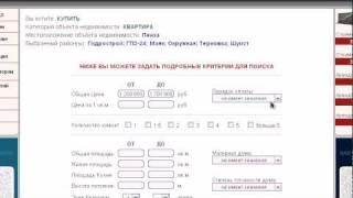 Как пользоваться ПОИСКОМ когда Вы хотите КУПИТЬ.avi(, 2011-02-28T21:59:37.000Z)