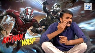 Ant-Man and the Wasp Review | Paul Rudd | Evangeline Lilly | Michael Peña | Marvel | Selfie Review