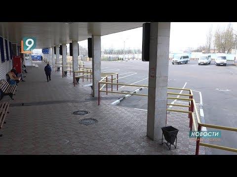 Полупустой автовокзал отправляет полупустые автобусы