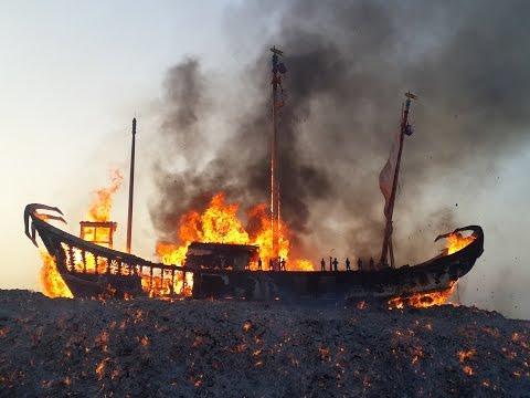 Wang Yeh Boat Burning Festival 2015 (燒王船)