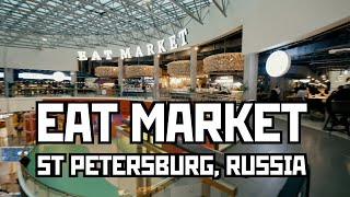 """""""Eat Market"""". New Concept of Food Hall in St Peter..."""