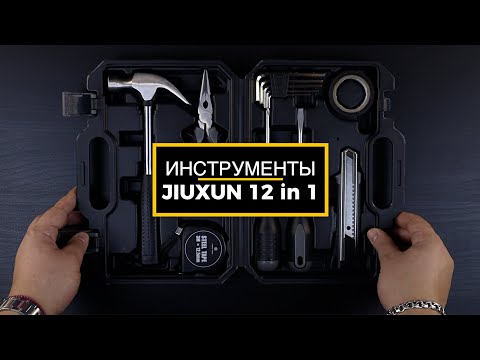 Xiaomi JIUXUN 12 IN 1 — Обзор набора инструментов 🛠