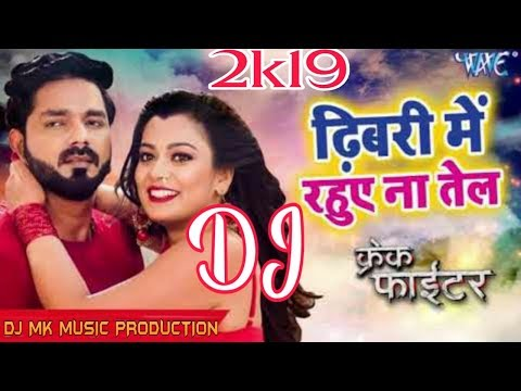 Dhivari Me Rahuye Na Tel - Pawan Singh - Crack Fighter -2019 Dj Dance Mix