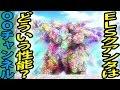 ガンダムOO ELSクアンタってどういう性能なの? の動画、YouTube動画。