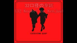Download Lagu the GazettE - COCKAYNE SOUP (Full Album) mp3