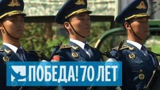 Грандиозный военный парад: в Китае готовятся отметить 70-летие победы над Японией