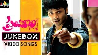 Prayanam Video Songs Jukebox | Manoj Manchu, Payal Ghosh | Sri Balaji Video