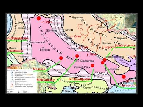 ✅ Где добывают золото в Украине и Белоруссии
