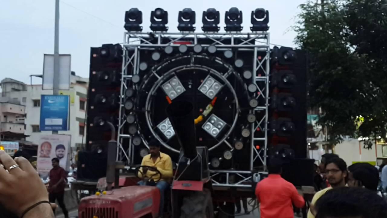 chintamani digital sound system. chintamani digital sound system t