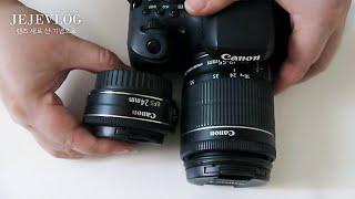 제제VLOG_ 캐논 750D + 24mm f2.8 단렌…