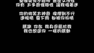飛輪海 - 守護星 (新歌+歌詞)  Shou Hu Xing w/ lyrics+pinyin Mp3