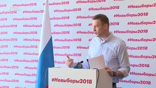 Прямое включение из штаба Навального / Выборы-2018