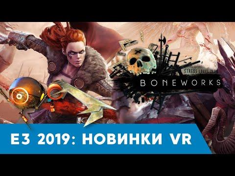 Новинки VR игр