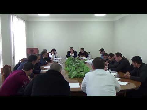 Եղվարդ համայնքի ավագանու նիստ 28․02․2020թ․