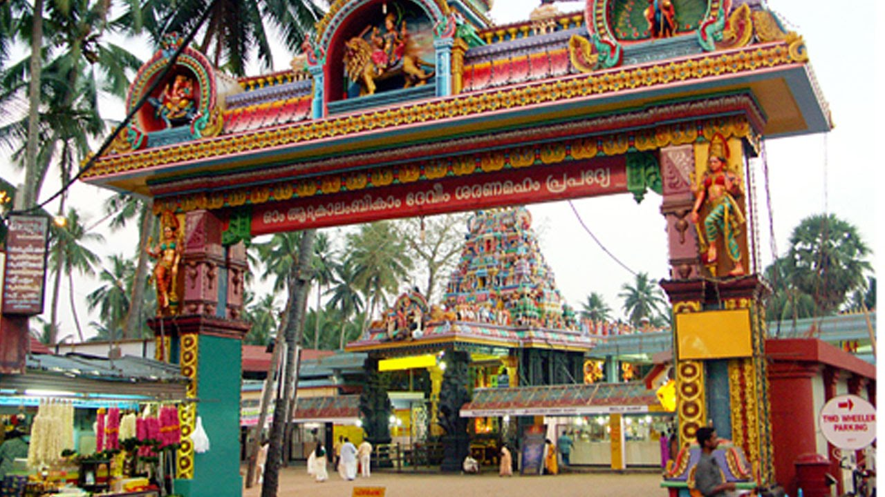 Attukal Bhagavathy Temple - Info, Timings, Photos, History