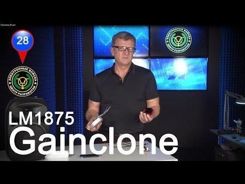 Усилитель Радиотехника У-101 стерео. Не работает индикатор