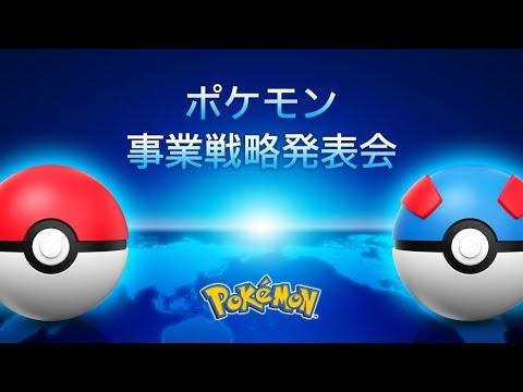 """Vier neue """"Pokémon""""-Spiele und -Apps vorgestellt"""
