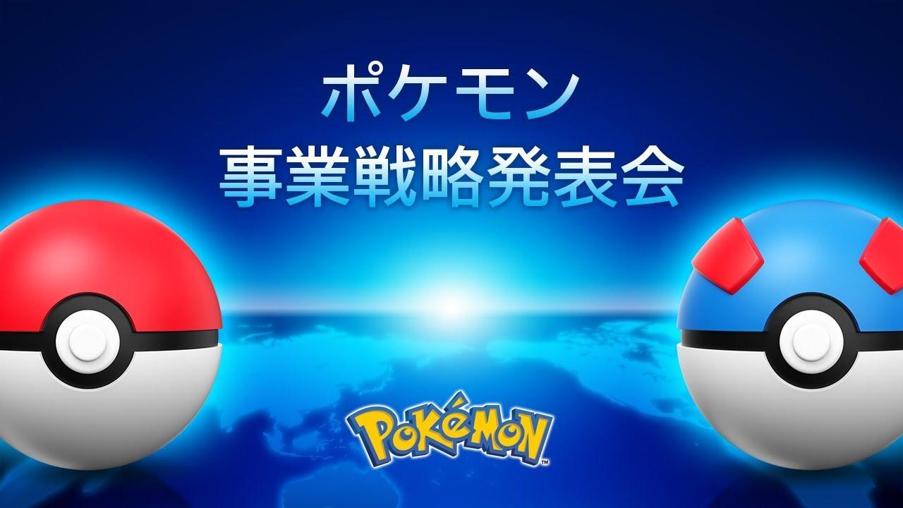 Four new Pokémon games and apps announced • Eurogamer net