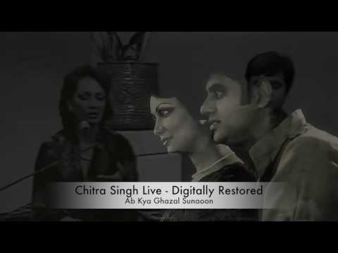 Chitra Singh Live - Digitally Restored - Ab Kya Ghazal Sunaoon