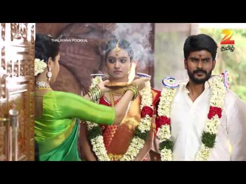 Thalayanai Pookal - Indian Tamil Story - Episode 37 - Zee Tamil TV Serial - Best Scene