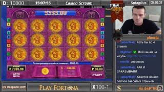 Big Win x300 слот Book of Fortune #PlayFortuna