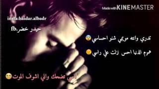 ابراهيم البندكاري-اجاني شامت مقطع مع التصميم2016