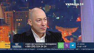 Гордон и Потап о скандале со съемками клипа Дорофеевой cмотреть видео онлайн бесплатно в высоком качестве - HDVIDEO
