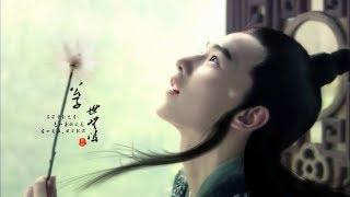 [vietsub][velvet_rose]Tân hồng lâu mộng- cảnh cưới - Dương Dương