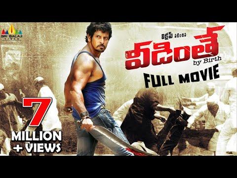 Veedinthe Telugu Full Movie | Latest Telugu Full Movies | Vikram, Deeksha Seth | Sri Balaji Video