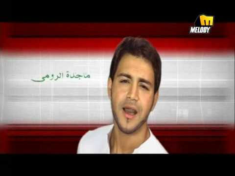 Iwan - Lebnany /  إيوان  -  لبناني thumbnail