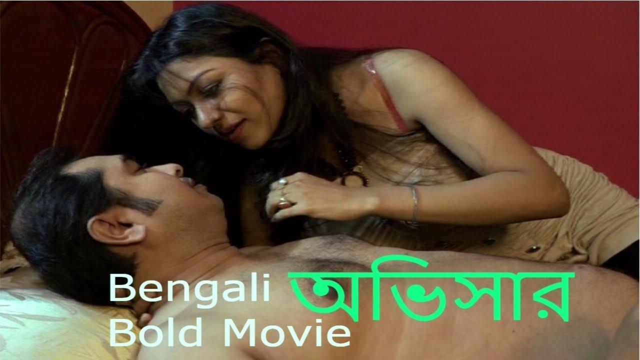 Bengali Short Film Avisar  -5688